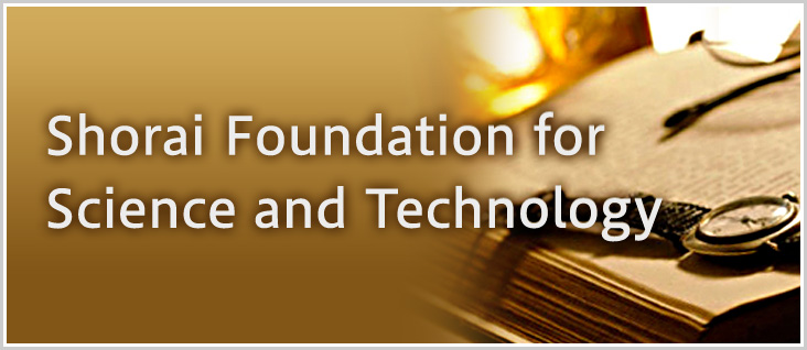 Shorai Foundation for Science and Technology